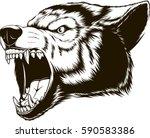 vector illustration head... | Shutterstock .eps vector #590583386