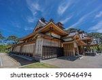 Hakodate  Japan. May 14  2016....