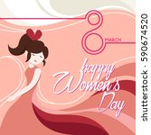 woman's day illustration | Shutterstock .eps vector #590674520