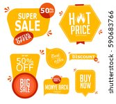 collection of premium promo...   Shutterstock .eps vector #590683766