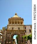 external facade porta nuova of... | Shutterstock . vector #590723804