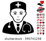 physician pictograph with bonus ... | Shutterstock .eps vector #590741258