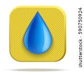 technical illustration... | Shutterstock .eps vector #590750924