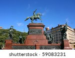 Monument Of General San Martin...