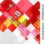 modern geometrical square... | Shutterstock .eps vector #590833214