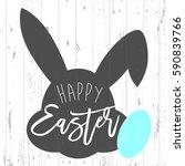 happy easter vector art  bunny... | Shutterstock .eps vector #590839766