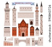 old medieval castle icon.... | Shutterstock .eps vector #590843726