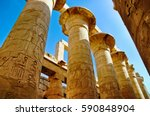 The Columns With Hieroglyphs I...