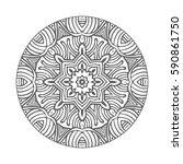 hand drawn mandalas. decorative ... | Shutterstock .eps vector #590861750