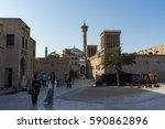 dubai  uae united arab emirates ... | Shutterstock . vector #590862896