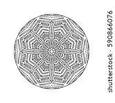 hand drawn mandalas. decorative ... | Shutterstock .eps vector #590866076