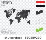 illustrated country shape with... | Shutterstock .eps vector #590889230