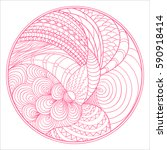 zendala. zentangle. hand drawn... | Shutterstock .eps vector #590918414