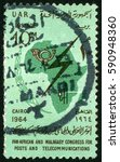 Small photo of EGYPT - CIRCA 1964: post stamp printed in UAR shows map of Africa, communication symbols; first Afro-Asian medical congress; Scott 650 A250 10m green; circa 1964