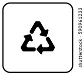 recycling sign white. vector. | Shutterstock .eps vector #590961233