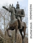 Small photo of Moscow, Russia - January 20, 2017: Sculpture Manas Magnanimous the protagonist of the Kyrgyz epic is set in the park Friendship in Moscow