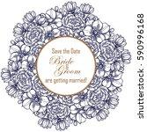 romantic invitation. wedding ... | Shutterstock .eps vector #590996168