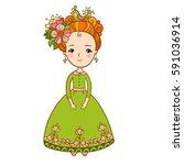 spring flowers and girl... | Shutterstock .eps vector #591036914