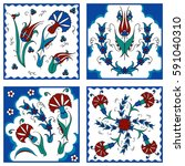 set of turkish floral design. ... | Shutterstock .eps vector #591040310