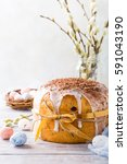 Easter Orthodox Sweet Bread ...
