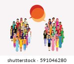 big crowd of  indian woman... | Shutterstock .eps vector #591046280