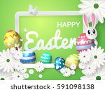 happy easter greeting card with ... | Shutterstock .eps vector #591098138