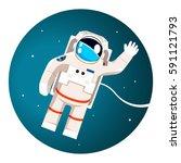 vector illustration of...   Shutterstock .eps vector #591121793