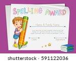 spelling award certificate...   Shutterstock .eps vector #591122036