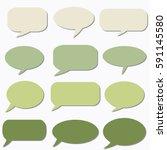 speech bubble. dream cloud.... | Shutterstock .eps vector #591145580