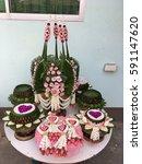 celebration | Shutterstock . vector #591147620