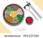 illustration vector of... | Shutterstock .eps vector #591157334