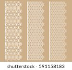 set of white lace seamless...   Shutterstock .eps vector #591158183
