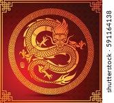 illustration of traditional... | Shutterstock .eps vector #591164138