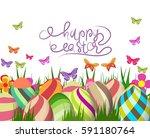 handwriting inscription happy... | Shutterstock .eps vector #591180764