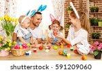 happy easter  family mother ... | Shutterstock . vector #591209060