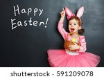 happy easter  child girl with... | Shutterstock . vector #591209078
