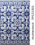 Blue Tiles Detail Of Portugues...
