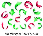 set of glossy arrow icons for... | Shutterstock .eps vector #59122660