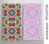 vertical seamless patterns set  ... | Shutterstock .eps vector #591229730