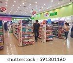 chiang rai  thailand   march 1  ... | Shutterstock . vector #591301160