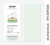 cable car vector vertical... | Shutterstock .eps vector #591309368