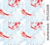 watercolor koi fish seamless... | Shutterstock . vector #591312608