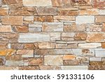 Stone Wall Of Natural Stones I...