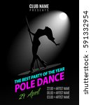 pole dance. party poster... | Shutterstock .eps vector #591332954