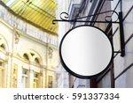 horizontal front view of empty... | Shutterstock . vector #591337334