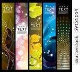vector vertical banner | Shutterstock .eps vector #59135014
