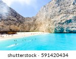 Stock photo amazing landscape of navagio beach with shipwreck on zakynthos island view from the cruise ship 591420434