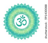 aum om ohm symbol in decorative ... | Shutterstock .eps vector #591430088