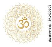 golden aum om ohm symbol in... | Shutterstock .eps vector #591430106