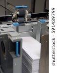 digital printing | Shutterstock . vector #591439799